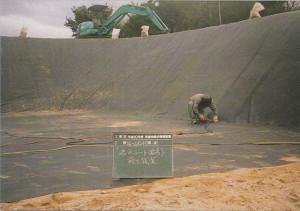 遮水シートによる水源確保